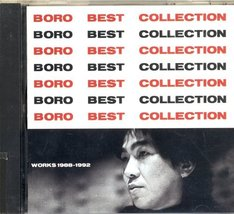 Boro Best Collection Works 1988-1992 [Audio CD] Boro - $58.79