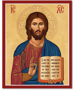 "Cretan-Style Christ the Teacher Icon 4.5"" x 6"" print With Lumina Gold - $21.95"