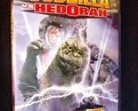 Godzilla vs. Hedorah (DVD, 2004, 50th Anniversary Edition) Mint Disc/Insert!