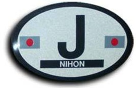 Japan oval decal 3885 thumb200