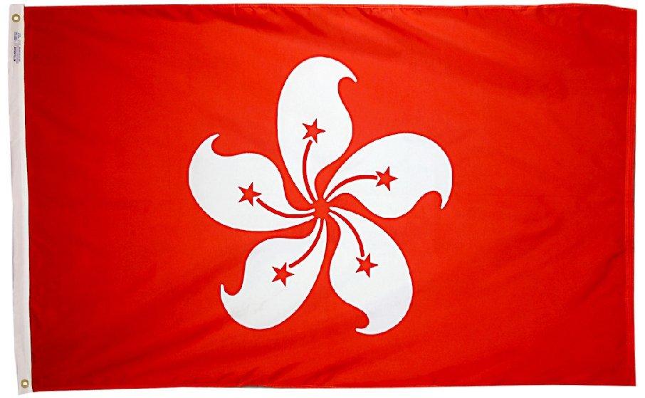 Xianggang hong kong flag 3x5nylon