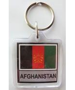 Afghanistan Keyring - $3.00
