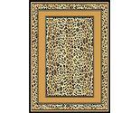 Af cheetah skin xl 1  33304 thumb155 crop