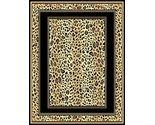 Leopard skin border 2 xl 1  38909 thumb155 crop