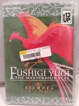 DVD Fushigi Yugi The Mysterious Play Eikoden (2002) Special Limited Edit... - $89.05