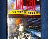 The Gate to the Mind's Eye (DVD, 1997) Mint Disc!•No Scratches!•USA•Out-Of-Print