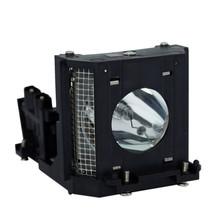 Sharp ANZ200LP/1 Phoenix Projector Lamp Module - $138.00