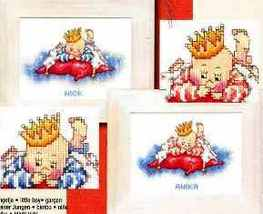 Set for embroidery company Lanarte Little Prince of Princes 15610 size 1... - $11.00