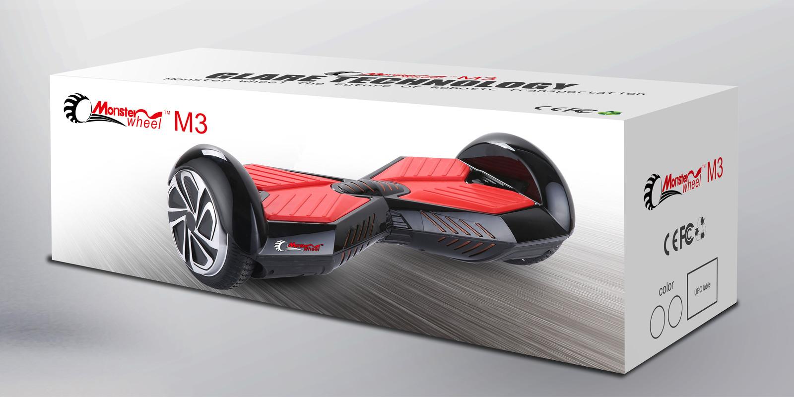 Lamborghini Monsterwheel Hoverboard And 50 Similar Items