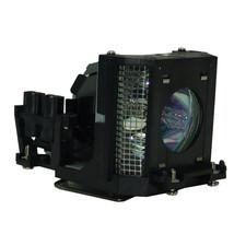 Sharp AN-Z90LP/1 Compatible Projector Lamp Module - $67.50