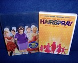 Hairspray (DVD, 2007, 2-Disc Set, Shake & Shimmy Edition) Mint Discs