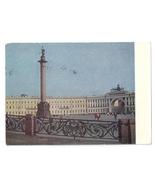 Russia USSR Alexander Column Leningrad St. Petersburg c 1970 4X6 Postcard - $7.99