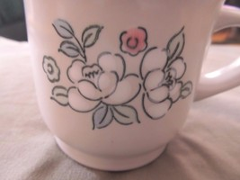 Vintage Chantilly Fleur de Lune Floral Stoneware Cup Japan Coffee Cup! - $12.55