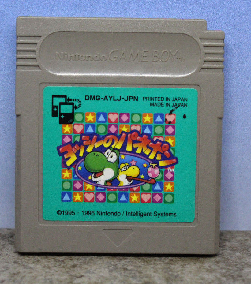 Yoshi Panepon Nintendo Gameboy Japanese Import Cartridge Only DMG-AYLJ-JPN 1995