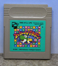 Yoshi Panepon Nintendo Gameboy Japanese Import Cartridge Only DMG-AYLJ-JPN 1995 image 1