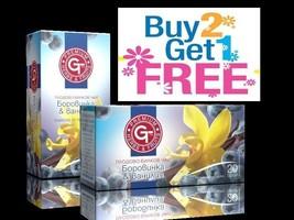 GT Premium 100% Natural Organic Blueberry & Vanilla Tea Promo Buy 2 Get ... - $4.04