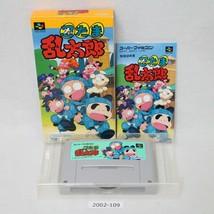Nintendo Snes Nintama Rantaro en Caja Laboral Sfc Juegos 2002-109 - $37.32
