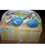 Step by Step Musical Mobile Nursery Brahms Lullaby Turtles & Caterpillar... - $40.00