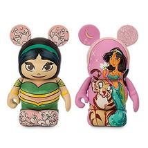 Disney Vinylmation 3'' Figure Set - Art of Jasmine Rajah - NIB - $45.99