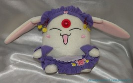 "2006 Clamp Tsubasa Plush 6"" White Mokona Modoki Soel w/Purple Outfit Ani... - $24.18"