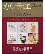 Cartier Book: Japanese Perfect Collection Book - $32.51