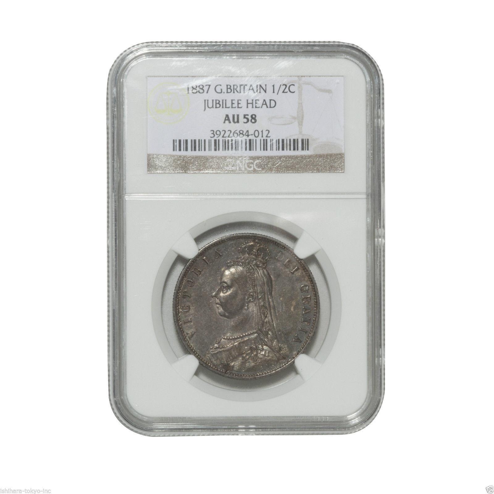 Großbritannien : 1/2C JUBILEE HEAD 1887 - AU58 NGC - Antike Silbermünze