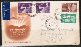 ISRAEL Scott #33 & 34 w/ #31(2) on FIRST DAY COVER w/SUNSET CACHET   (OS... - $11.88