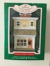1985 Hallmark Ornament  Old Fashioned Toy Shop  Nostalgic Houses and Sho... - $15.84