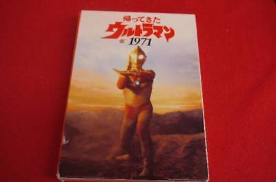 Japanese Ultraman Illustrations Book - The Return of Ultraman 1971 with DVD
