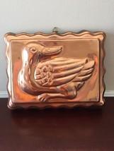 Vintage Copper Metal Tone Duck Ducky Jello Mold Rectangle Wall Decor image 2