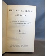 A New Hebrew-English Lexicon, Containing All the Hebrew and Chaldee Word... - $5.00