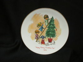 Vintage Moppets 1974 Gorham Second  in Series Christmas Plate - $4.99