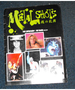Kiss Van Halen Judas Priest Ozzy Metal Shots book by Koh hasebe 1980s book - $26.99