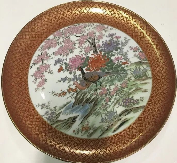 Shibata Toyo Vintage Handpainted Japanese Porcelain Plate Pheasant Red Gold Trim