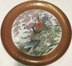Shibata Toyo Vintage Handpainted Japanese Porcelain Plate Pheasant Red G... - $49.49