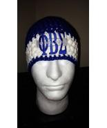 Phi Beta Kappa Fraternity Inspired Handmade Cro... - $25.00