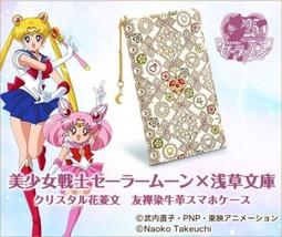 Sailor Moon x Asakusa Bunko Guardian Star Mark Leather Craft Smartphone Case F/S - $293.01