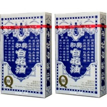 Hoe hin white flower embrocation pak fah and similar items 2x hong kong hoe hin white flower embrocation pak fah yeow medicated oil mightylinksfo