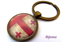 Georgia keychain - Georgia keychain - World cou... - $11.90