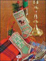 """Hobby Horse & Holly Linen Stocking Ornament kit christmas 4.75"""" tall cashel line - $6.30"""