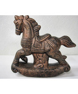 Rocking Horse Folk Art Pony Primitive Ceramic Pottery 5 1/2 Inches Tall - $26.95
