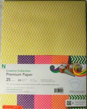 "NEENAH 25 SHEETS CREATIVE COLLECTION 24lb 8.5x11"" PAPER CUPCAKE TEMPLATE... - $6.51"