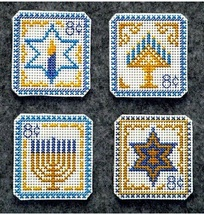 Hanukkah Stamps 8 cent Holiday Stamps cross stitch chart Handblessings - $5.00