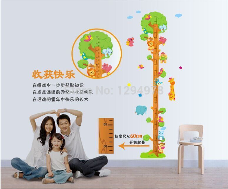 Supernova measurement of height tree cute nursery daycare for Baby room decoration games free online