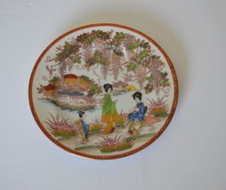 Japanese porcelain plate Scenic View of  with 3 Geisha Girls in foreground - $14.90