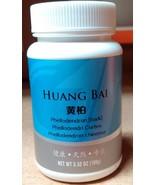 Pellodendron(bark) 黄柏 Huang Bai 100g - $23.70