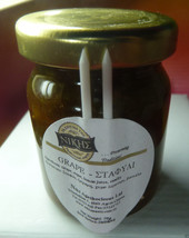CYPRUS TRADITIONAL SWEETS GRAPE JAR 70g N.W ,IN... - $11.00
