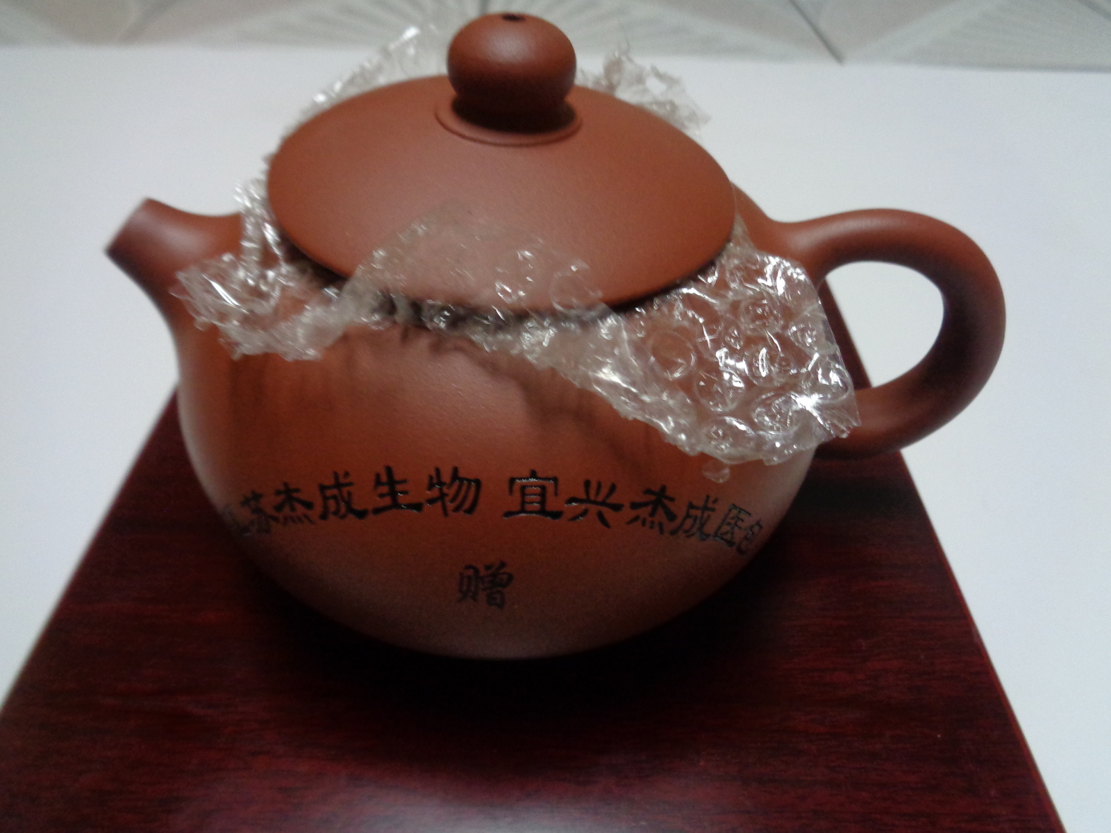 Clay China Tea Teapot New in Rosewood Box & Carrying Case