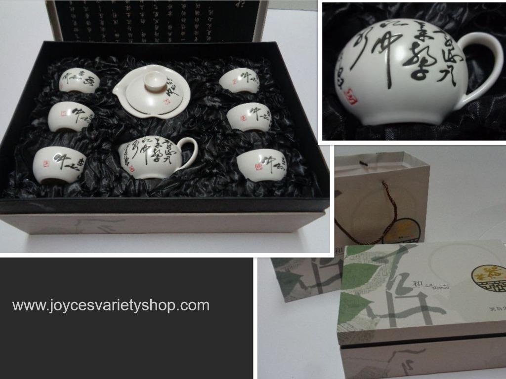 Chinese tea pot set collage