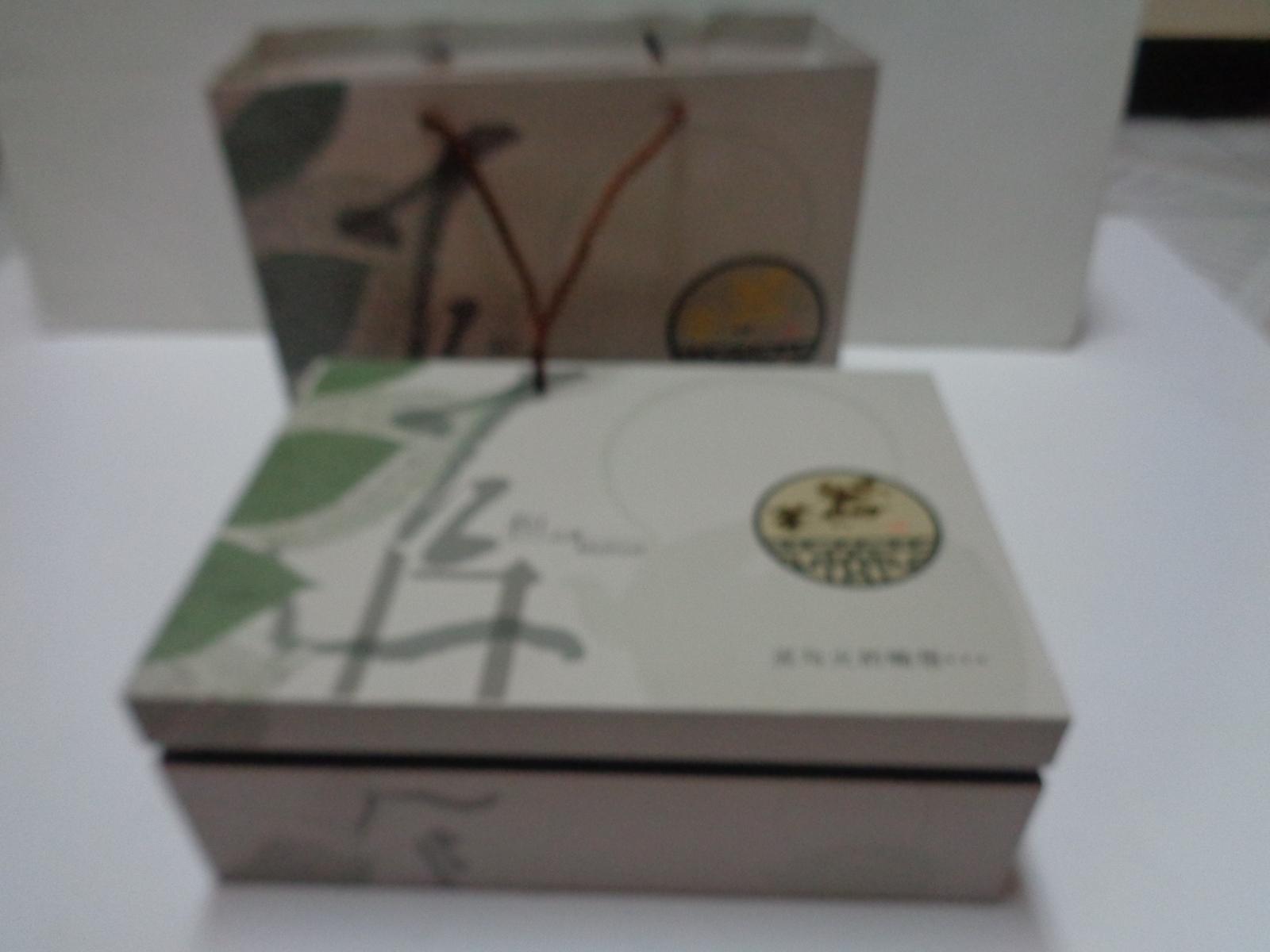 Porcelain China Tea Set Teapot Filter Cups New in Box Rare Wuxi China